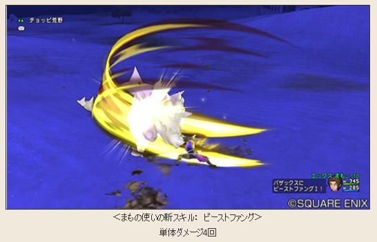 f:id:yusanoajisai:20200523170102p:plain