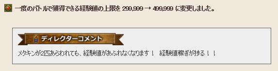 f:id:yusanoajisai:20200523170221p:plain