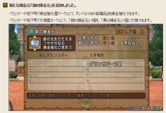 f:id:yusanoajisai:20200523170638p:plain