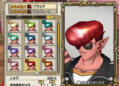 f:id:yusanoajisai:20200523170916p:plain