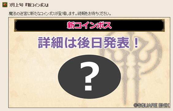 f:id:yusanoajisai:20200523171159p:plain