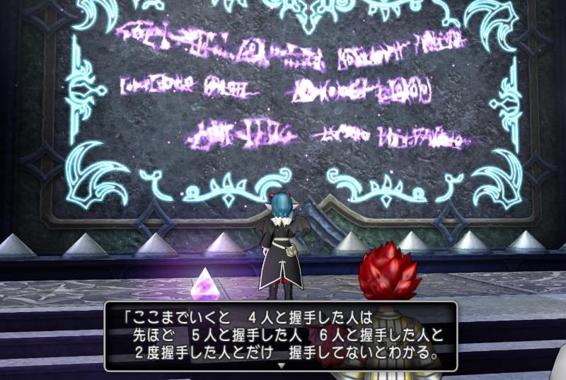 f:id:yusanoajisai:20200626204939p:plain