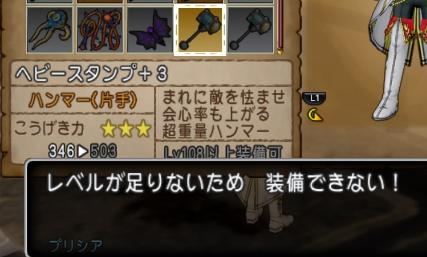 f:id:yusanoajisai:20200626205144p:plain