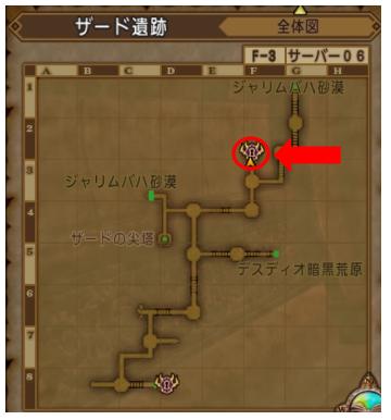 f:id:yusanoajisai:20200627163423p:plain