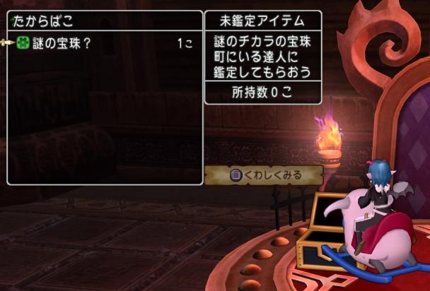 f:id:yusanoajisai:20200627163617p:plain