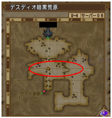 f:id:yusanoajisai:20200627164130p:plain