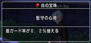 f:id:yusanoajisai:20200627164357p:plain