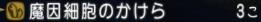 f:id:yusanoajisai:20200711171341p:plain