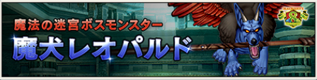 f:id:yusanoajisai:20200718093412p:plain