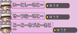 f:id:yusanoajisai:20200718094321p:plain