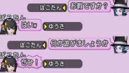 f:id:yusanoajisai:20200801083328p:plain