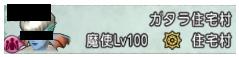 f:id:yusanoajisai:20200801084237p:plain
