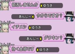 f:id:yusanoajisai:20200801084503p:plain