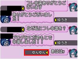 f:id:yusanoajisai:20200807195957p:plain
