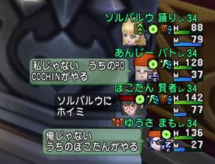 f:id:yusanoajisai:20201111134141p:plain