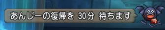 f:id:yusanoajisai:20201111134539p:plain