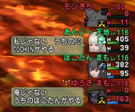 f:id:yusanoajisai:20201111135049p:plain
