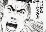 f:id:yusanoajisai:20201119202715p:plain