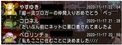 f:id:yusanoajisai:20201119203516p:plain