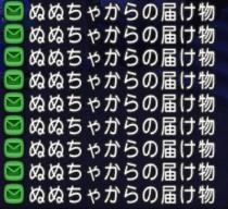 f:id:yusanoajisai:20201119210022p:plain