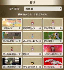 f:id:yusanoajisai:20201122223433p:plain