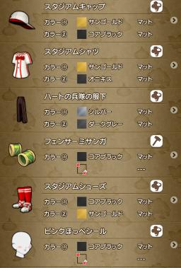 f:id:yusanoajisai:20201122223546p:plain