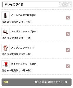 f:id:yusanoajisai:20201122223638p:plain
