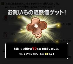f:id:yusanoajisai:20201122223730p:plain