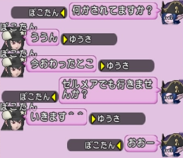 f:id:yusanoajisai:20201128054930p:plain