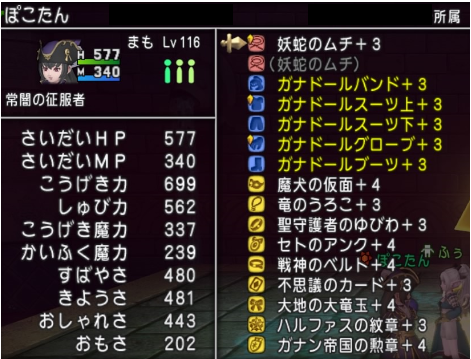 f:id:yusanoajisai:20201128055337p:plain