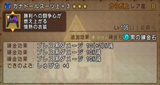 f:id:yusanoajisai:20201128055602p:plain