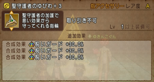 f:id:yusanoajisai:20201128055632p:plain