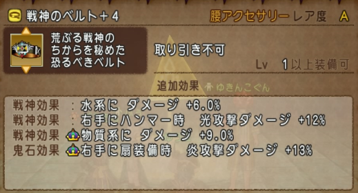 f:id:yusanoajisai:20201128055646p:plain