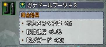 f:id:yusanoajisai:20201128055921p:plain