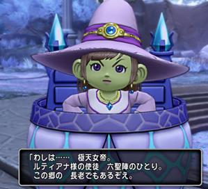 f:id:yusanoajisai:20201220012503p:plain