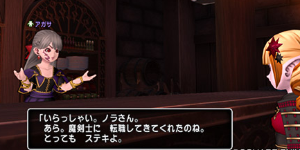 f:id:yusanoajisai:20201220012827p:plain