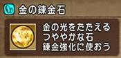 f:id:yusanoajisai:20201220013158p:plain