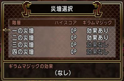 f:id:yusanoajisai:20201220013704p:plain
