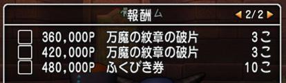 f:id:yusanoajisai:20201220013817p:plain