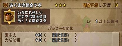 f:id:yusanoajisai:20201220014108p:plain