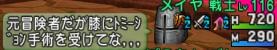 f:id:yusanoajisai:20201224150853p:plain