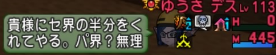 f:id:yusanoajisai:20201224151751p:plain