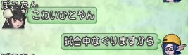 f:id:yusanoajisai:20201224152241p:plain