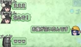 f:id:yusanoajisai:20201224152256p:plain