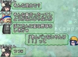 f:id:yusanoajisai:20201224152310p:plain