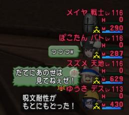 f:id:yusanoajisai:20201224152814p:plain