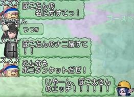 f:id:yusanoajisai:20201224152828p:plain