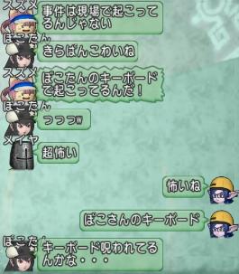 f:id:yusanoajisai:20201224152933p:plain