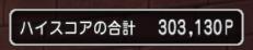 f:id:yusanoajisai:20201224153303p:plain