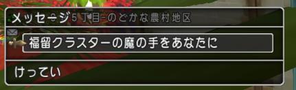 f:id:yusanoajisai:20201224153448p:plain